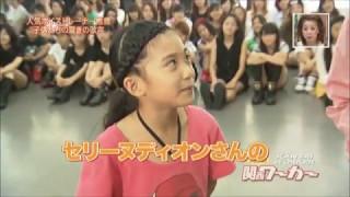 大山琉杏、Little Glee Monster(芹奈、かれん)