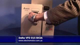 Частотный преобразователь delta VFD015b43a(, 2011-11-17T10:41:42.000Z)