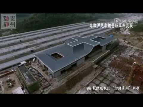 China High speed Rail Guiyang east station
