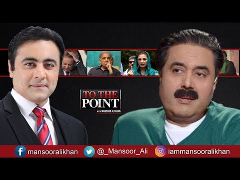 To The Point With Mansoor Ali Khan - Aftab Iqbal Special Interview - 11 November 2017 | Express News