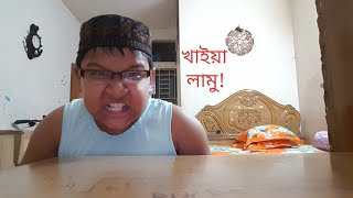 Bangali in ramadan and eid BANGLA NEW FUNNY VIDEO