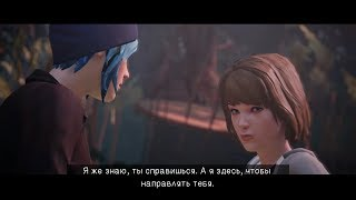 Life is Strange: Directors Commentary #5 Живой мир