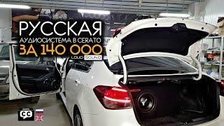 видео Купить Kia Pro Ceed в Краснодаре. Новый Киа Сид Pro у официального дилера.