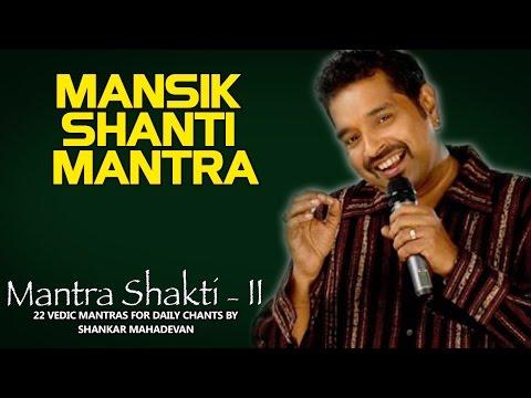 shankar mahadevan mansik shanti mantra