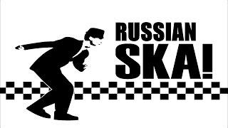 Russian Ska Punk vol. 1
