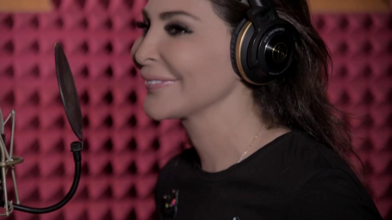 Elissa-Audio Making Off-Ila Kol Elli Bihebbouni/إليسا-الى كل اللي بيحبوني-كواليس بين بيروت وباريس