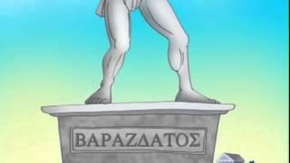 Мультфильм об Олимпийских играх