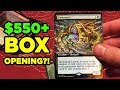 STUPIDLY AWESOME Ultimate Masters Box Op
