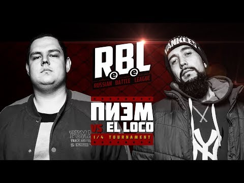 RBL: ПИЭМ VS EL LOCO (1/4 RUSSIAN BATTLE LEAGUE)