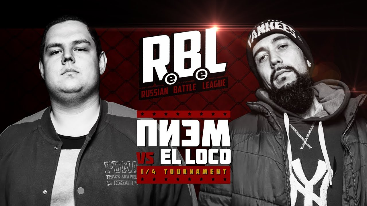 Download RBL: ПИЭМ VS EL LOCO (1/4 RUSSIAN BATTLE LEAGUE)