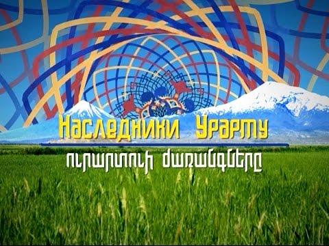 Новогодние мероприятия Армянской общины