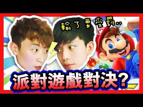 HEHE Super Mario Party