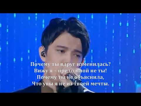 "Перевод песни Димаш Кудайберген -- ""Confessa"""