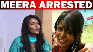 Case filed against Meera Mithun