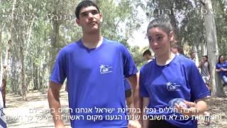 """בית ירח- סרטי גמר יא'- רצים לזכר- תשע""""ז- 2017"""