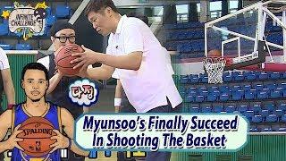 [Stephen Curry X MUDO] Myungsoo Finally Sinked A Shot After Janghoon