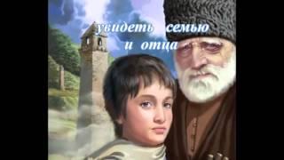 М Ю  ЛЕРМОНТОВ   'МЦЫРИ'