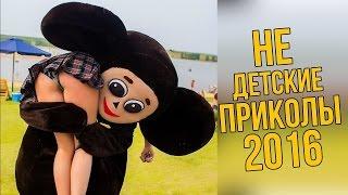 Самое смешное видео ютюба,приколы,смех до слез 2016!