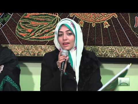 Naat: Hazoor dainge Zaroor dainge by Javeria Saleem Masjid Al karam Amsterdam 2015