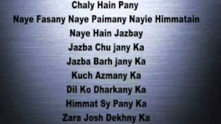 Ali Zafar - Rise of Jazba With Lyrics and Remix