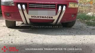 Тюнингованный Фольксваген Транспортёр Т5. Tuning Volkswagen Transporter T5. Обзор 2019 года.