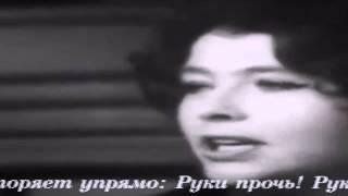 Natalya Shemankova Brodyagina Không Được Đụng Đến Việt Nam Bản Tiếng Nga