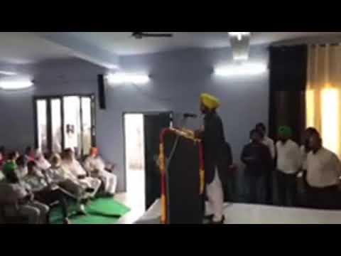Bhagwant Mann live from Sant Baba Atar Singh College, Sandaur