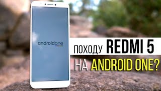 Redmi 5 на Android One или фейл года?! Обзор - General Mobile GM 8