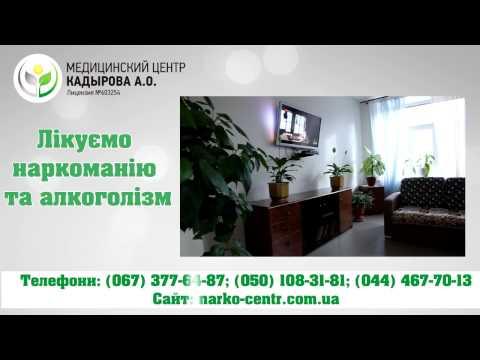 Наркологическая клиника Кадырова