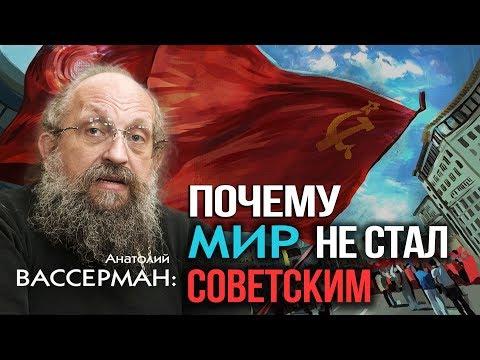 Ставки повышаются. СССР