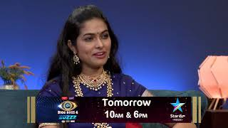 Bigg Boss Telugu 4 I Divi Vadthya interview I Rahul Sipligunj I @10AM & 6PM on StarMaaMusic