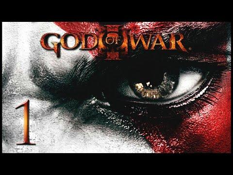 god-of-war-iii-(kratos-contra-el-olimpo)-capitulo-1