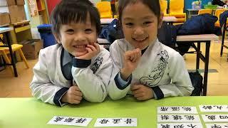 Publication Date: 2019-02-26 | Video Title: 九龍婦女福利會李炳紀念學校 - 古今教育制度