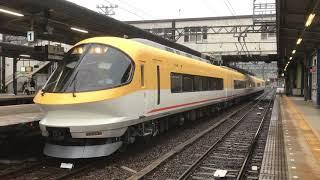 近鉄23000系 IL04編成 五位堂出場試運転 榛原発車