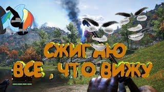 Очень познавательное видео # 2 Far Cry 4 - Сжигаю все , что вижу