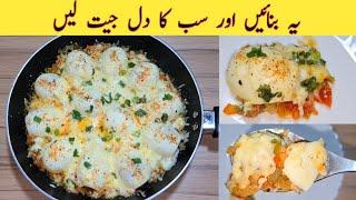 10 Minutes Recipe | Quick And Easy Breakfast Recipe | Easy Recipes