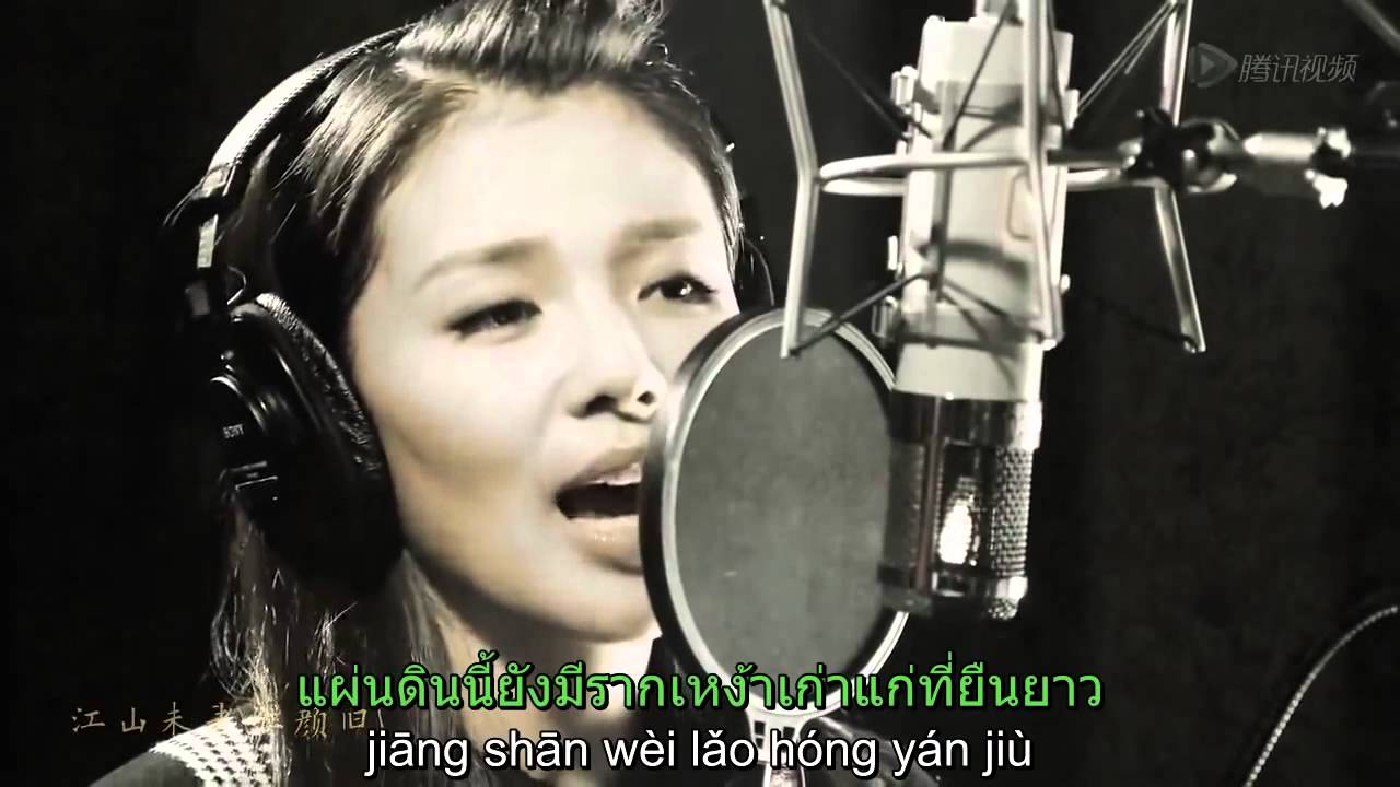 Download ซับไทย OST Nirvana in Fire《琅琊榜》หลางหยาป่าง ll 红颜旧รากเหง้าเก่าแก่   Liu Tao