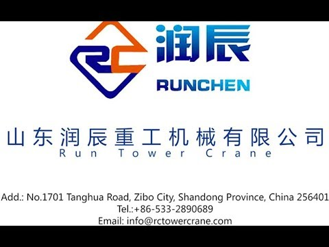 Shandong Runchen Heavy Industry Machinery Co., Ltd Info Video