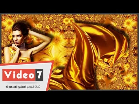 أسعار الذهب اليوم السبت 29 – 4 - 2017 فى مصر  - نشر قبل 4 ساعة