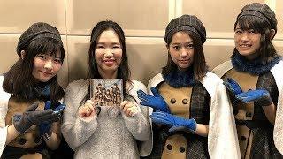 RCC『ラジプリズム 』2018年3月13日放送より ゲスト:小片リサ・谷本安...