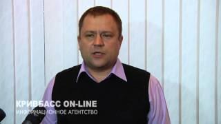 krnews.ua - Мэром Кривого Рога переизбран Юрий Вилкул(, 2015-11-16T14:06:45.000Z)