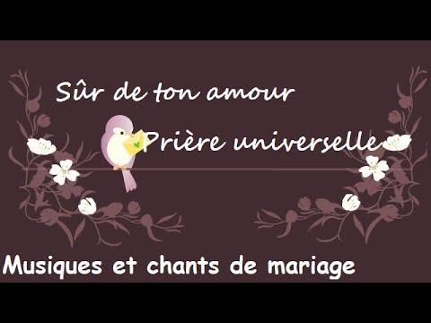 sr de ton amour prire universelle musiques et chants de mariage - Priere Universelle Mariage