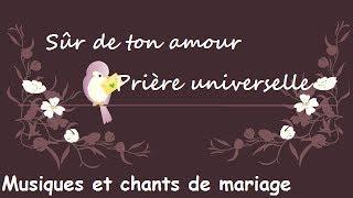 Sûr de ton amour - Prière universelle - Musiques et chants de mariage