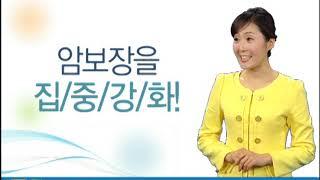 LIG (무) 행복한 인생보험 2탄 [홈쇼핑영상제작] …