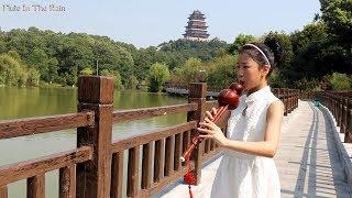 【SÁO BẦU + OCARINA】Sứ Thanh Hoa (青花瓷) ✿ Châu Kiệt Luân