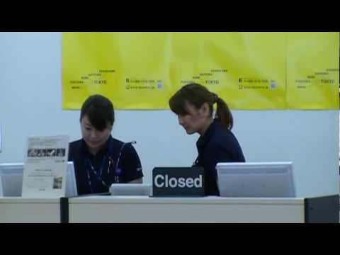 SKYMARK Airlines(CHECK-IN and Take off) in IBARAKI Airport(茨城空港)