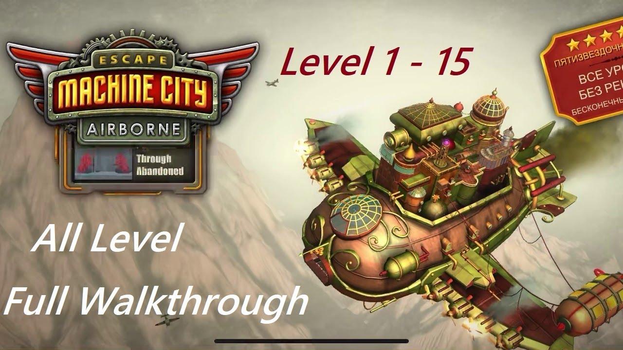 Escape Machine City: Airborne All Level Full Walkthrough