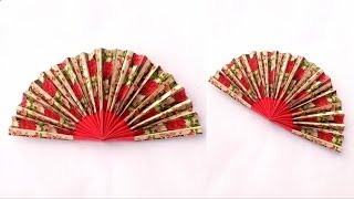 CREATIVE IDEAS HOW EASY TO MAKE FAN FROM PAPER | WALL DECORATION | WALL DECORATION