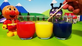 アンパンマン アニメ❤おもちゃ 色遊び!不思議だね♪ Toy Kids トイキッズ animation anpanman
