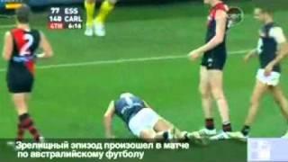 видео Австралийский футбол